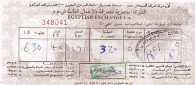 egyptianexchange