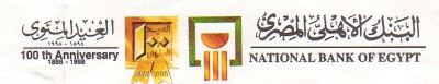 nationalbankofegypt